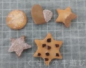 s-シュガークッキー1210.jpg